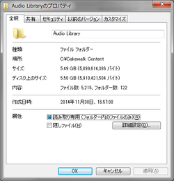 Audio_library