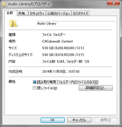 Audio_library2