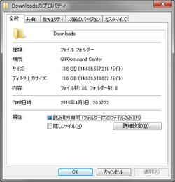 Command_dlp